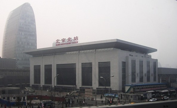 beijing-north-train-station