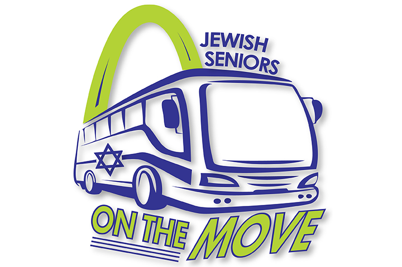 Jewish Seniors on the Move Gateway Arch Riverboat Lunch  Cruise  Congregation Shaare Emeth