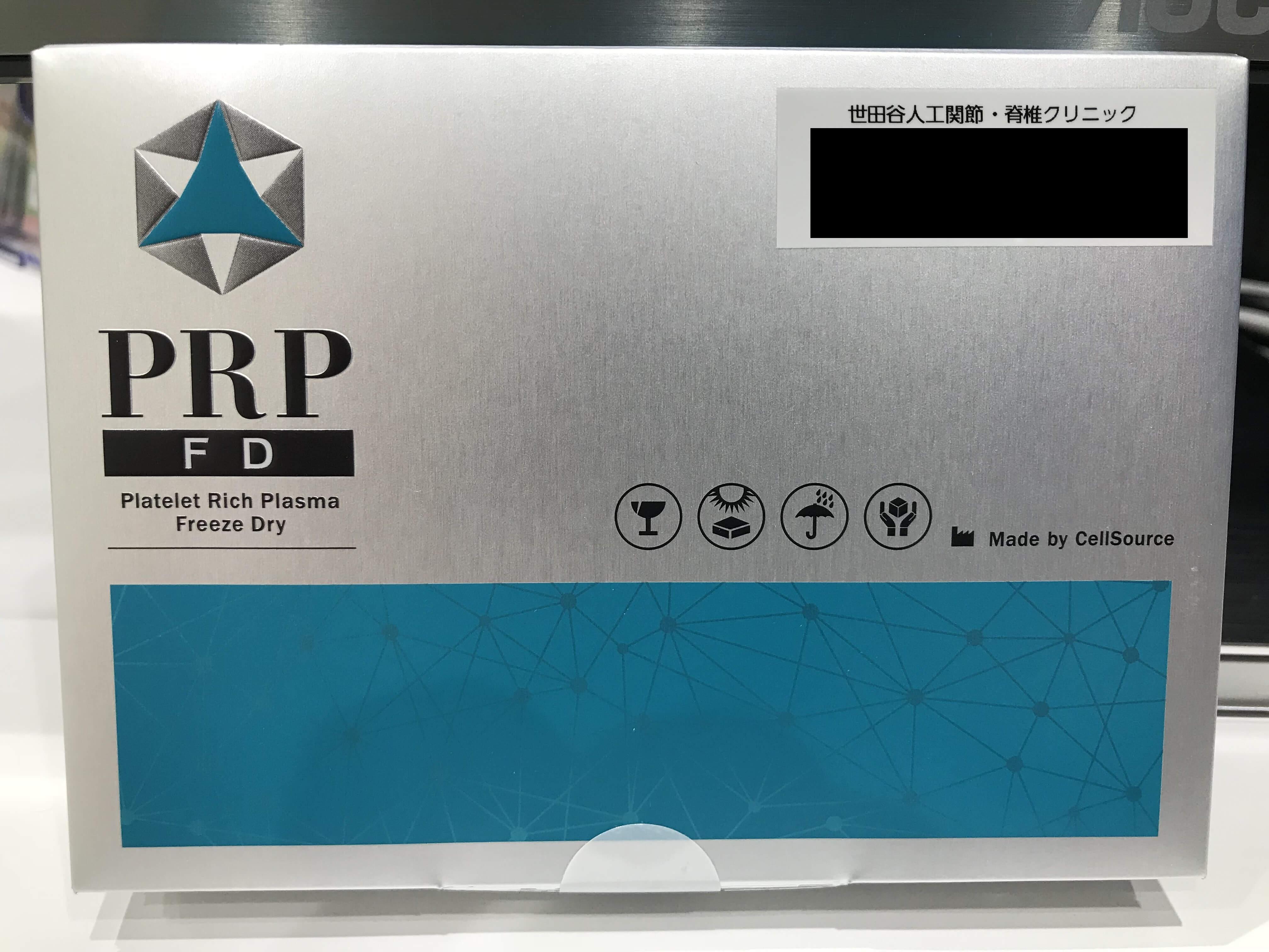 変形性膝関節症とPRP-FD注射