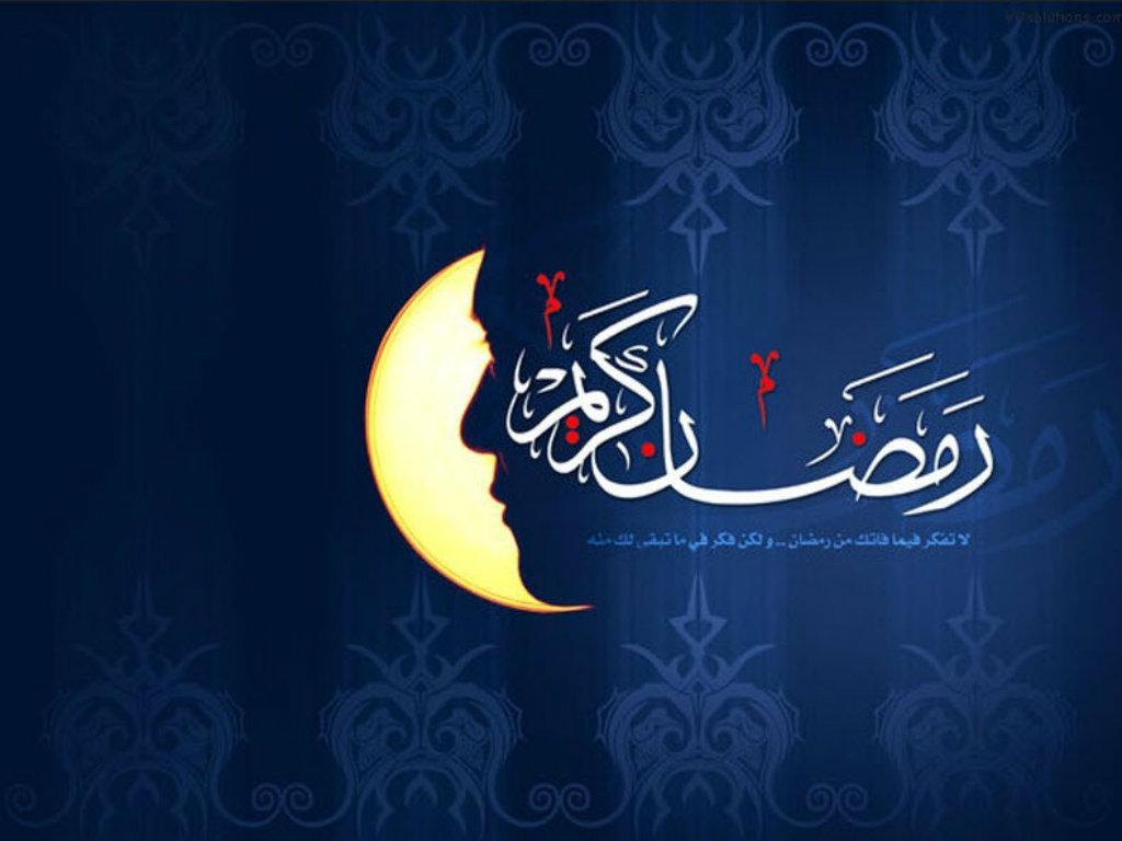 ramadan wallpapers hd