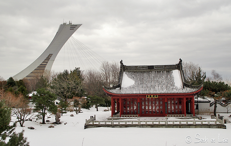 blog pvt canada montreal photographie couple tour du monde botanic garden jardin botanique chinois stade japonais olympique temple