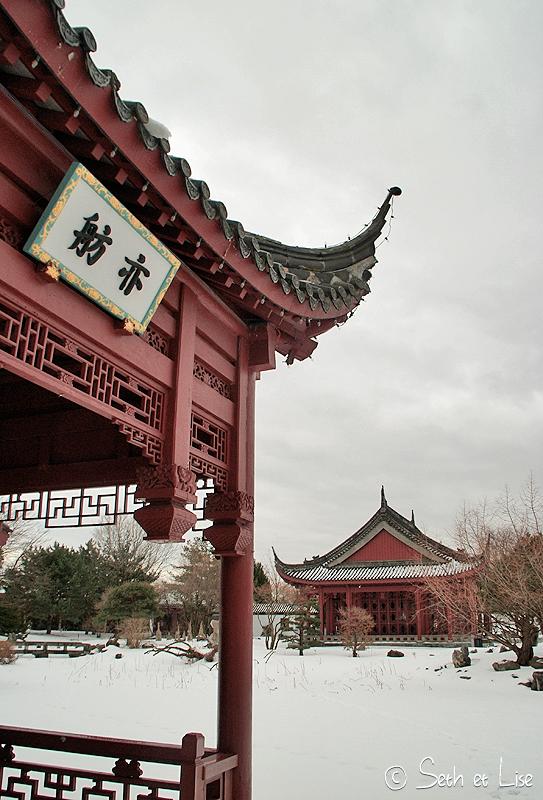 blog pvt canada montreal photographie couple tour du monde botanic garden jardin botanique chinois toit temple