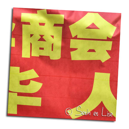 chinese sign gold red