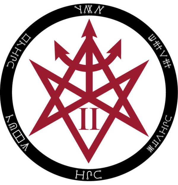 Seal of Didymotheon