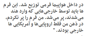 afghan4
