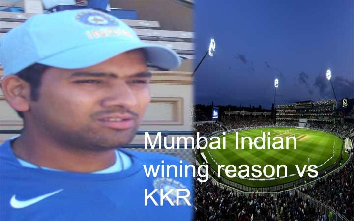 इतने छोड़े स्कोर में भी क्या था मुंबई इंडियंस की जीत का कारण