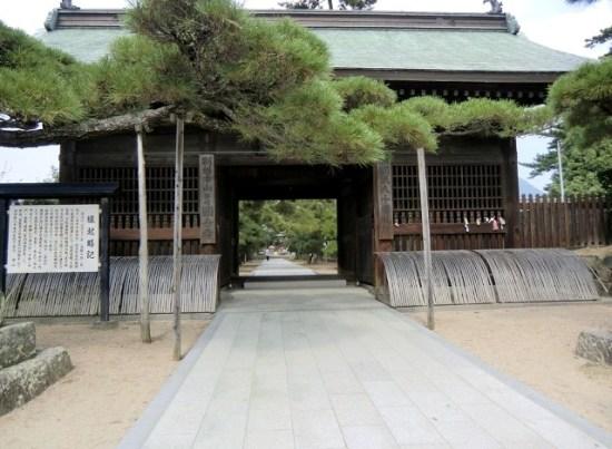 Entrance of the Sanuki Kokubunji