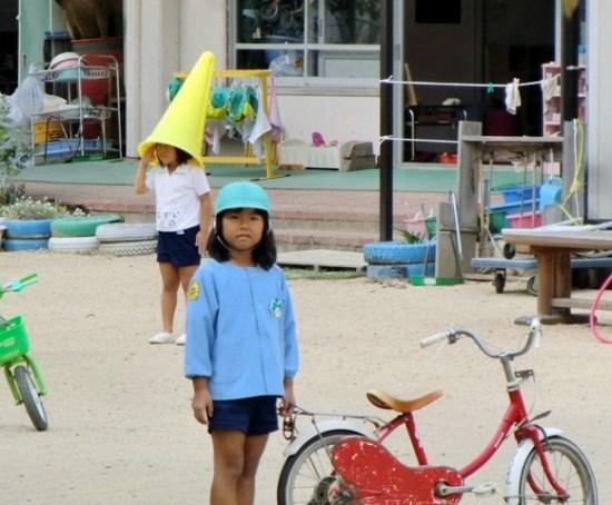 Kids in Hitoyama's primary school
