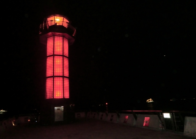 Takamatsu Red Lighthouse