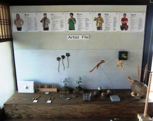 Onba Factory Artist Files