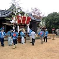 Matsuri on Teshima