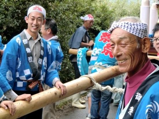 The People of the Karato Matsuri on Teshima