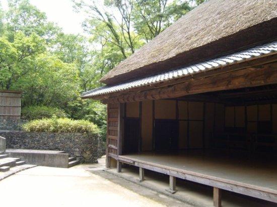 Shikoku Mura - Kabuki Theater