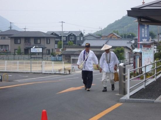 Zentsuji - Ohenro