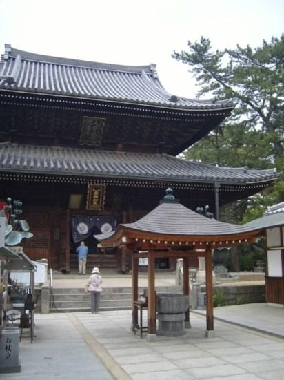 Zentsūji - Kondo