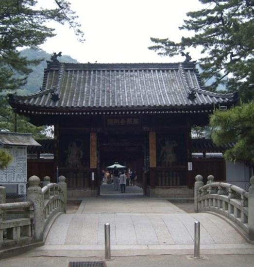 Zentsuji - Nakamon