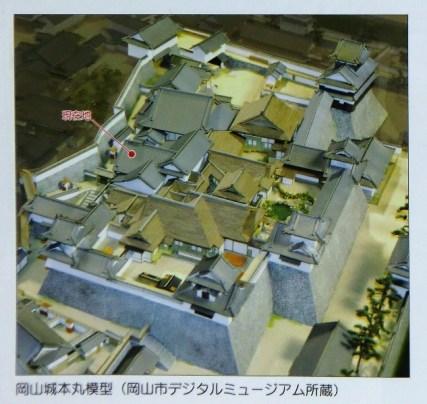 Okayama Castle 7