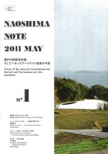 Naoshima Note