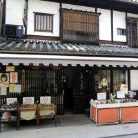 Bikan in Kurashiki