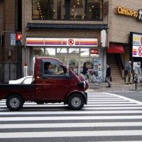 Very Small Japanese Car
