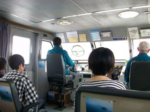 Teshima Artline inside the boat, behind the pilot