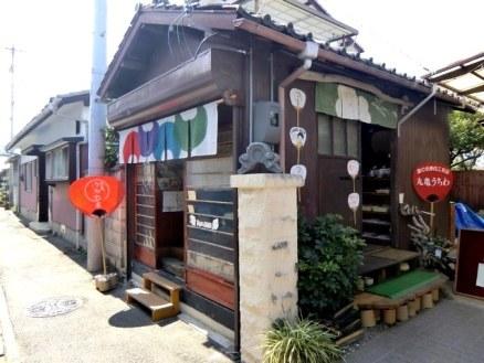 Uchiwa store