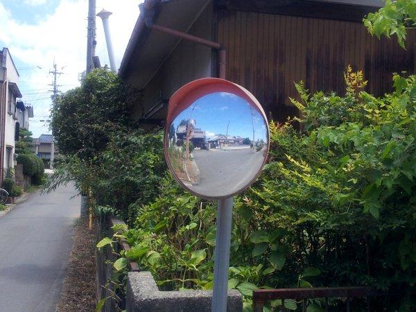 Street mirror in Hiragi neighborhood in Miki, Kagawa Prefecture, Japan