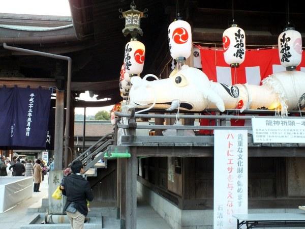 Dragon at Iwaseo Hachiman-gū, 2013