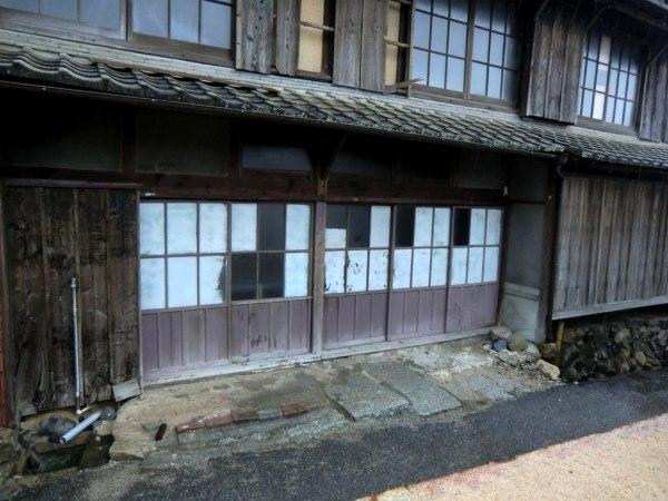 Uchiwa Bone House