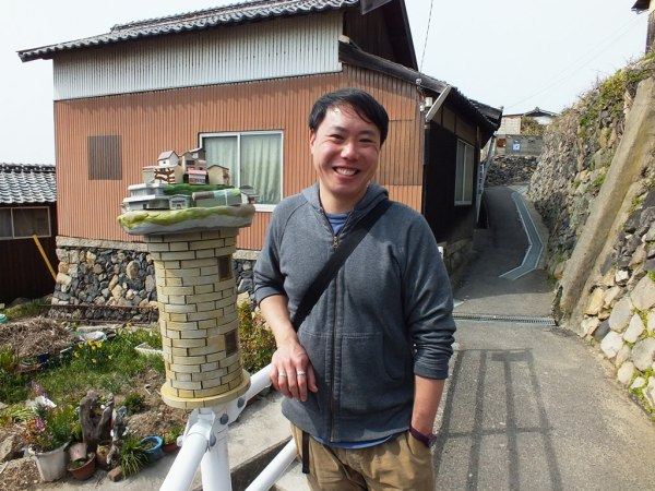 Arthur Huang - House of Light - Ogijima