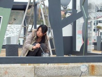 Eriko Yano - The Ordinary - 2