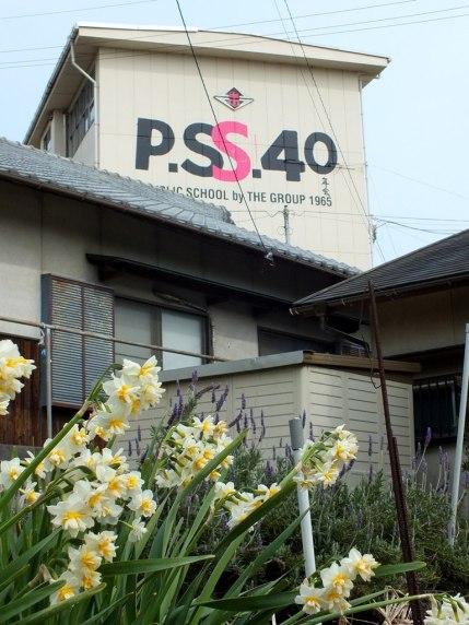 PSS 40 Ogijima