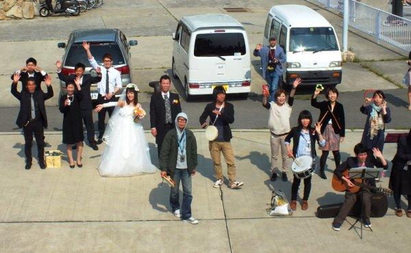 Ogijima Wedding - 8