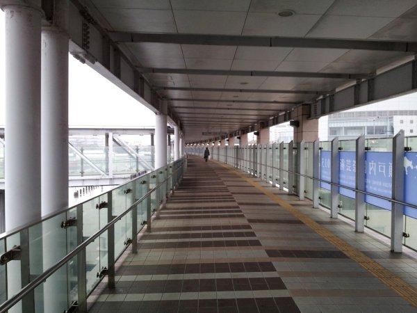 Walkway in Takamatsu Sunport