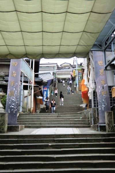 Konpira-san - First Steps - 1