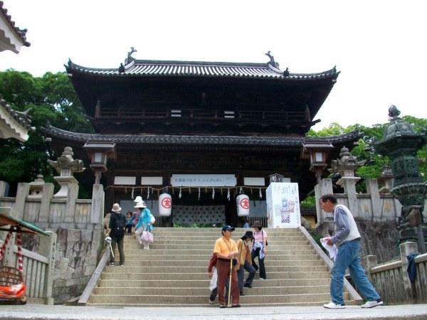 Konpira-san - First Steps - 15 - Gate