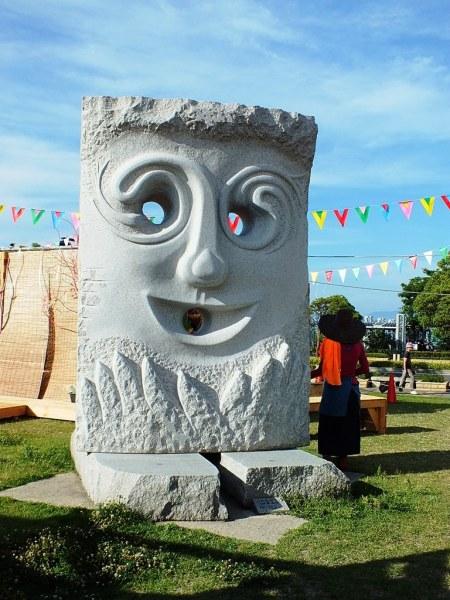 Sunport Sculpture