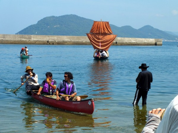 Bengal Island - Dinghy - 30