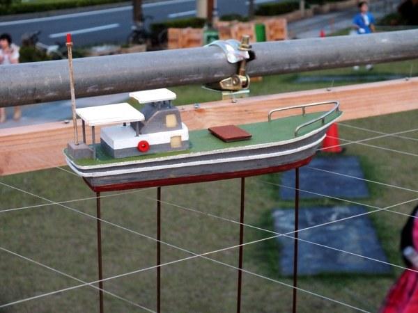 Dreaming Boat - Bunpei Kado - Bengal Island - 3