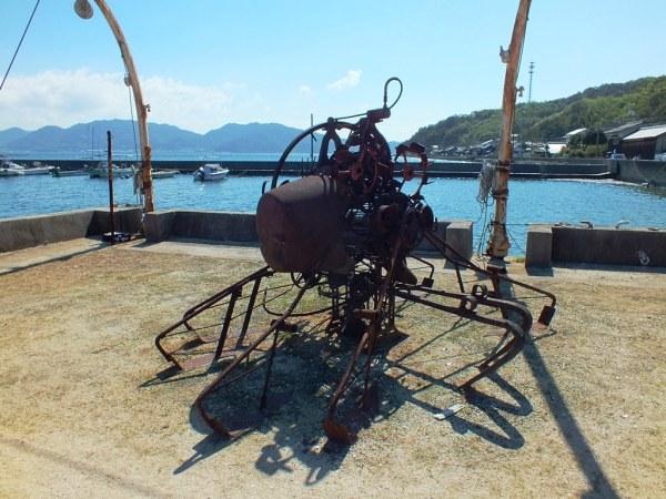 5 - Awashima sculpture