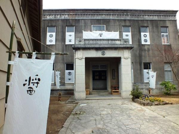 Shodoshima Community Art Project - 01