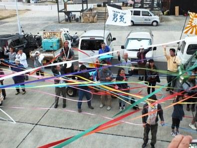 Last day of the Setouchi Triennale on Ogijima -21