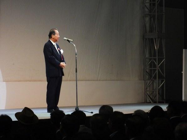 Setouchi Triennale 2013 Closing Ceremony -06