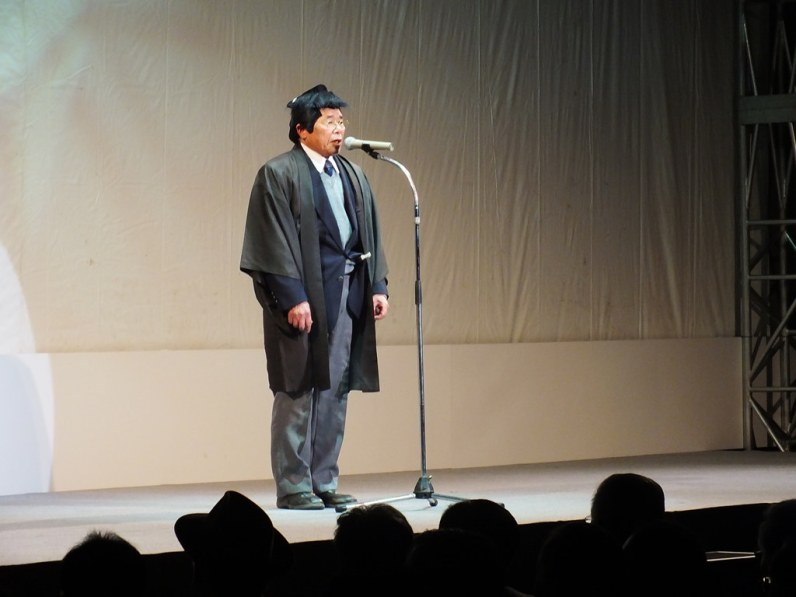 This man from Awashima was also a performer. I didn't really get what he talked about.