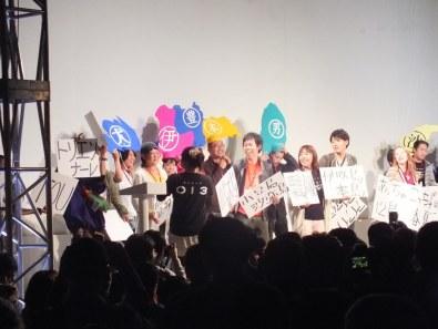 Setouchi Triennale 2013 Closing Ceremony -27