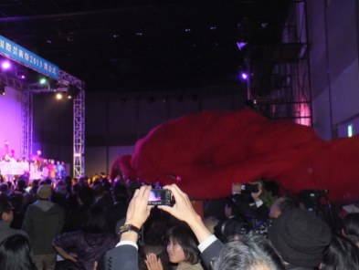 Setouchi Triennale 2013 Closing Ceremony -28