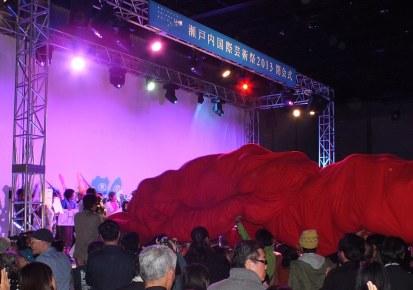 Setouchi Triennale 2013 Closing Ceremony -29