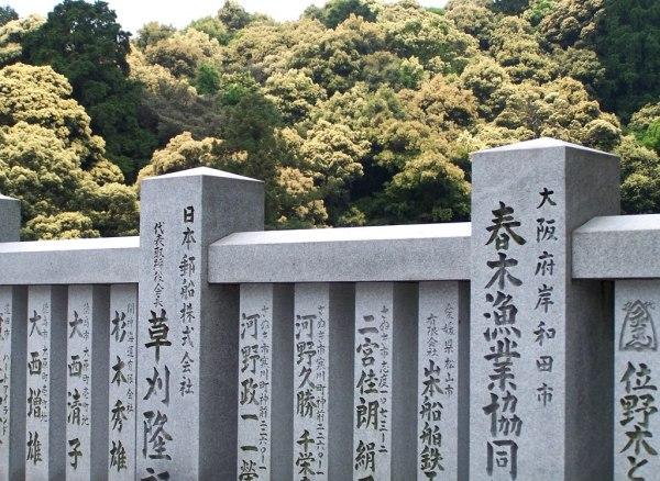 Climbing Konpira-san - Part Four - 09