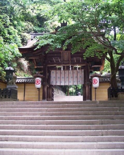 Konpirasan - last steps before the main shrine - 1