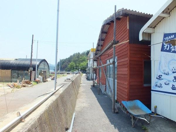 Ogijima - June 2014 -07